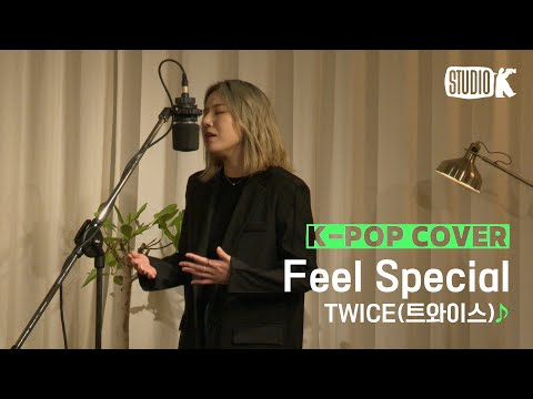 """[Kpop Cover] TWICE(트와이스) """"Feel Special"""" ♪ Cover By HEDY 