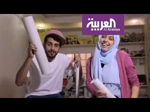 صباح العربية: زوجان سعوديان يجذبان مئات الآلاف على انستغرام