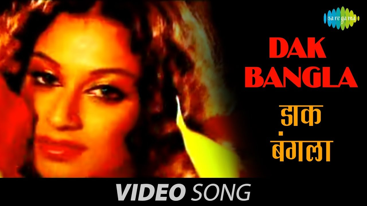 Dak Bangla Punjabi Video Song Lakhwinder Singh Youtube