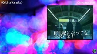 オリジナル・カラオケサウンド《JAPANESE VERSION》 歌詞付き 山下達郎 ...