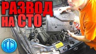 Троит мотор, садится аккумулятор ВАЗ 2112. Ремонт без обмана