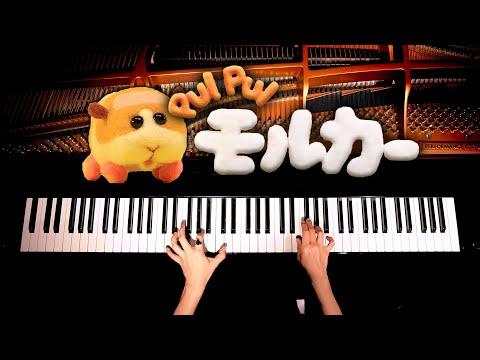 PUI PUI モルカー【耳コピピアノカバー】プイプイモルカー - CANACANA #Shorts