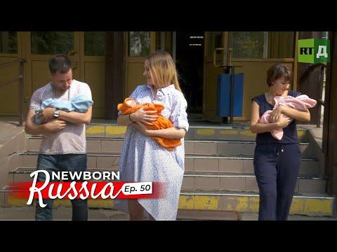 Newborn Russia (E50)