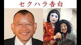 【お笑い界は異常?】日本エレキテル連合が笑福亭鶴瓶にセクハラを告白...