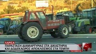 Κλιμακώνουν τις κινητοποιήσεις οι αγρότες - MEGA ΓΕΓΟΝΟΤΑ