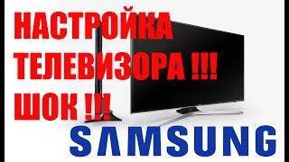 lCD телевизор Samsung UE-75MU8000 обзор