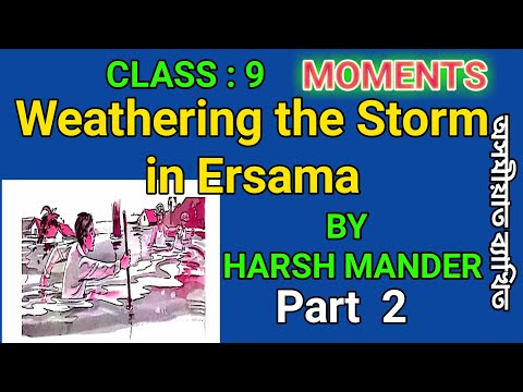 Weathering the Storm in Ersama Class 9 english(Moments)_line by line explanation in assamese_2020