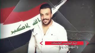 جلال الزين / \ غزوان الفهد (بيكيسي) 2019