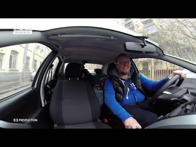 Фото к видео: Datsun On-Do - Большой тест-драйв (видеоверсия)