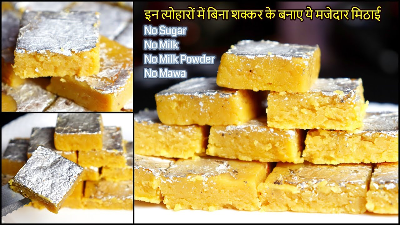 Only 3 Ingredients Barfi | Besan Milk Cake | Besan Barfi banane ka tarika | How to Make Barfi | Milk