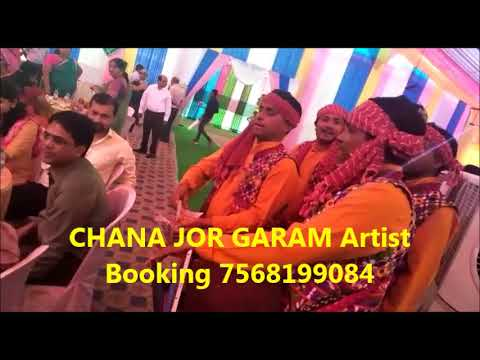 CHANA JOR GARAM Artist Booking in Pune 7568199084