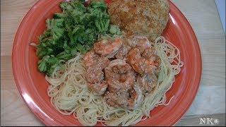 Oven Baked Shrimp Scampi Recipe ~ Noreen's Kitchen