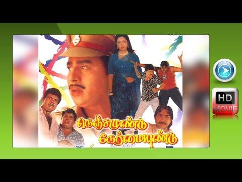 Nenjam Undu Nermai Undu | Super Hit Tamil Movie