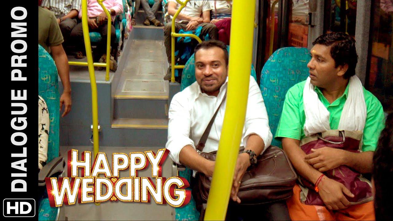 Happy Wedding Malayalam Full Movie 7