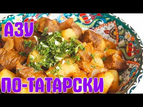Плов из свинины - пошаговый кулинарный рецепт с фото