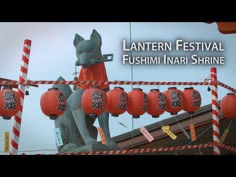 Kyoto Festival: Motomiya-sai at Fushimi Inari Taisha
