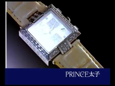 太子鐘錶 - YouTube