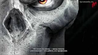 Darksiders 2 - Friendship with Death Video [RU]