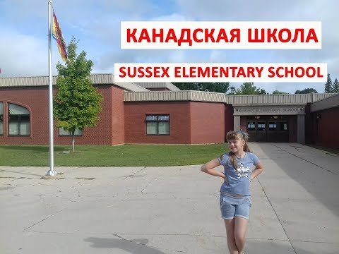5. ?????????? ? ??????. ???? ???? ? ??????. ????????? ????? - Sussex Elementary School.
