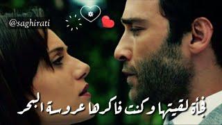 ثلاث دقات (كاريوكي) - أبو ويسرا، مع الكلمات karaoke - مشاهد رومانسية: أصلي & باريش
