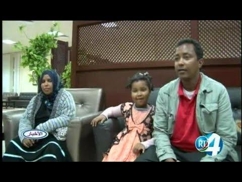 Télé Djibouti Chaine Youtube : JT en Somali du 12/07/2017
