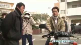 映画「ホットロード」メイキング映像 最終版 20140830 thumbnail