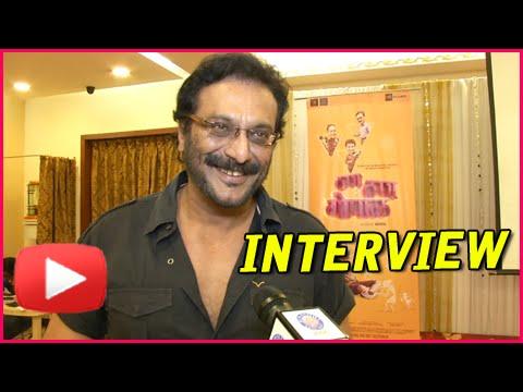 Than Than Gopal | Milind Gunaji Interview | Marathi Movie 2015 | Milind Gunaji