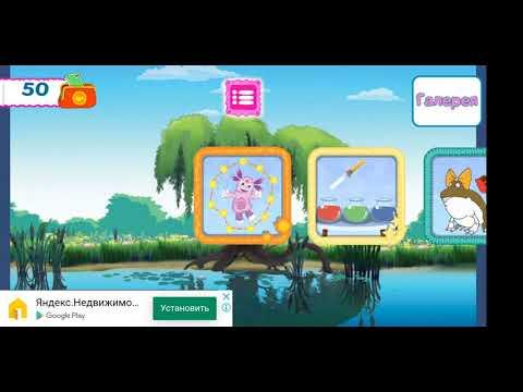 Детские игры: Лунтик и его друзья развивающая мини игра
