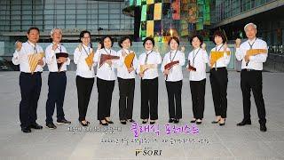 20200923대구콘서트하우스광장 클래식포레스트 참가연…