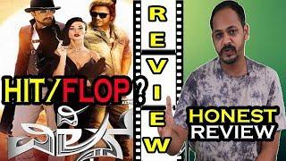 The Villian Review | The Villain Movie Review | SANDALWOOD HUNGAMA