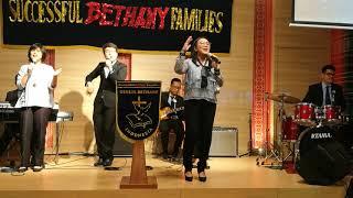 Gereja Bethany Indonesia AoE - Ada Kuasa dalam Pujian - Dyah