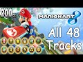 mario kart 8 all tracks 200cc full race gameplay
