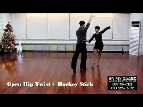 Cha cha cha - Open Hip Twist + Hockey Stick