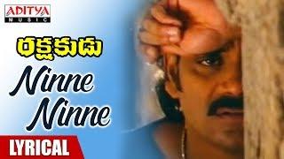 Ninne Ninne Lyrical || Rakshakudu Movie Songs || Nagarjuna, Sushmita Sen || A R Rahman