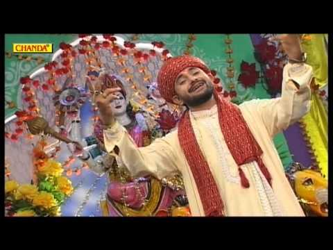 Aaya Hoo Tere Darbar Maiya Ji | Maa Durge Bhawani | Ram Kumar Lakkha
