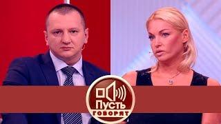 Пусть говорят - Отравить Волочкову.  Выпуск от29.08.2017