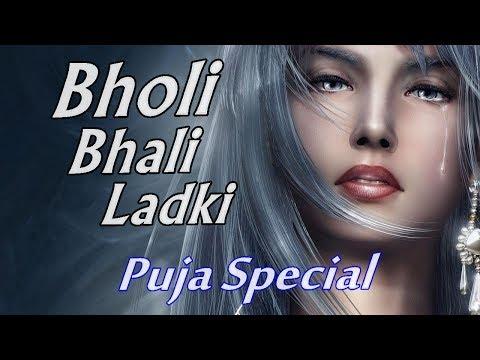 Bholi Bhali Ladki Remix | Dj Johir | JBL Mix Puja SpeciaL 2018