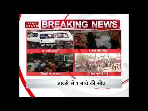 delhi one killed 17 students injured in school van tanker collision in keshavpuram