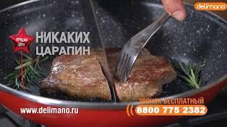 Сковорода Delimano «Сила Камня». Диаметр: 28 см