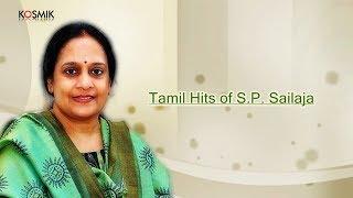 Tamil Hits of S.P. Sailaja