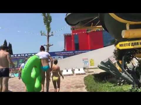 аквапарк Морская звезда Лазаревское