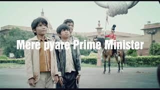 Mere pyare Prime minister #PM