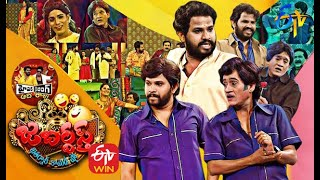 Hyper Aadi  All in One January Month Performances  | Jabardasth | ETV Telugu