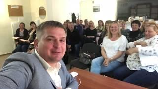 Отзыв о тренинге для риэлторов Крыма   Обучение риэлторов по недвижимости Крым