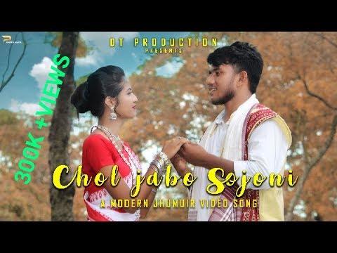 Chol Jabo Sojoni By Deepson Tanti