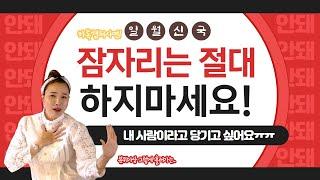 구미호부적효과 기운강화 헤어진 연인 재회하는법!! 연애의 기술을 알려드립니다. (feat. 성공하는법)