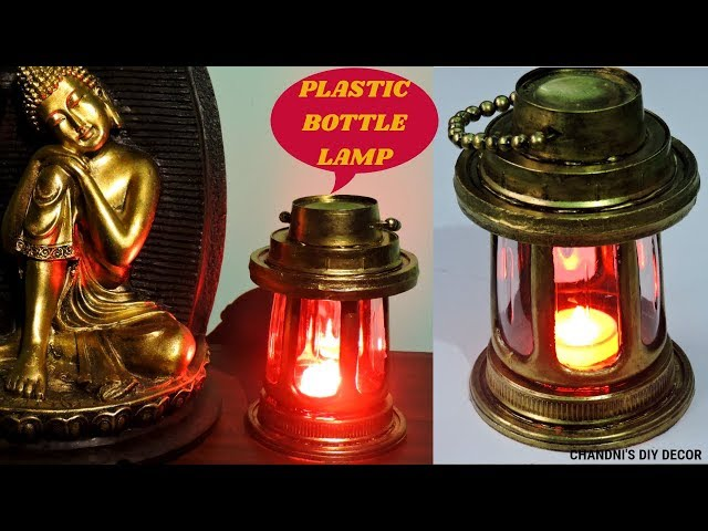 How To Make Lamp/Lantern Out Of Waste Plastic Bottle || Diwali Decor Ideas || Plastic Bottle Craft |