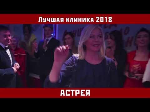 РУССКАЯ ШКОЛА В МОНАКО.