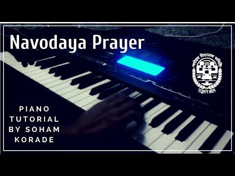 Hum Nav Yug Ki Nayi - Piano Version