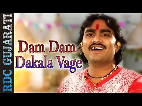 Dam Dam Dakala Vage  DJ Dakla  Jignesh Kaviraj  DJ Nonstop  Gujarati DJ Dakla Songs 2016